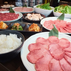 焼肉DINING 牛若 相模原店の特集写真