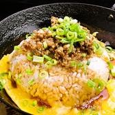 とりあえず吾平 徳島田宮店のおすすめ料理2