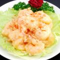 料理メニュー写真海老のマヨネーズ和え