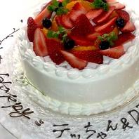 シェフ特製!!メッセージプレート付き手作りケーキ☆