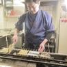 居酒屋 鰻将 新宿本店のおすすめポイント2