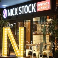 豊田市駅徒歩3分!便利な立地で大切なひとときを!