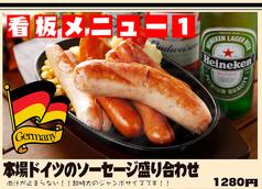 東京ハイボール倶楽部 TOKYO HIGHBALL CLUB 新小岩のおすすめ料理1