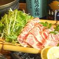 料理メニュー写真桜肉特上霜降りハリハリ鍋