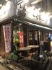 Bar Yobanashi バルヨバナシ