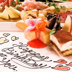 イタリアンバル ステイゴールドのおすすめ料理1