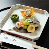 日本料理 花月のおすすめ料理3
