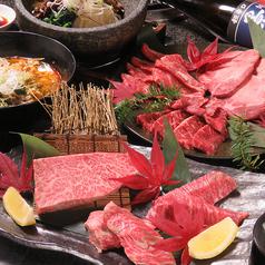 肉の匠 伊とうのおすすめ料理1
