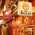 渋谷肉横丁 肉しか信じないのロゴ