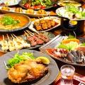 炭焼 浪漫家 昭和食堂 四条烏丸店のおすすめ料理1