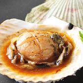 海鮮個室居酒屋 魚吉 南三条店のおすすめ料理2