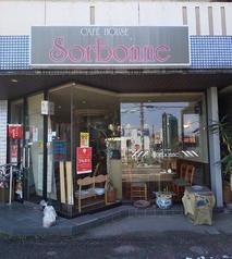 CAFEHOUSE ソルボンヌの写真