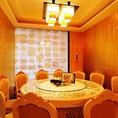 円卓の個室は一体感のある宴会、少人数宴会、親しい友人との飲み会などにぴったり♪【完全個室/扉あり】テーブル席・8名様~12名様