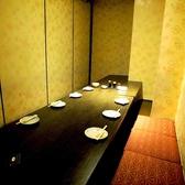 新宿店は、5~6名様はこのような個室へご案内致します★※系列店との併設店舗です。