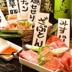 焼肉 牛ヒレ 柏店のおすすめ料理1