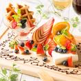 女子会や合コン、誕生日・記念日にも嬉しいサプライズ特典をご用意しております。4名様以上のご予約で特製デザートプレートを無料贈呈!!