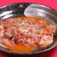 トマトのチキン煮込み1000円!