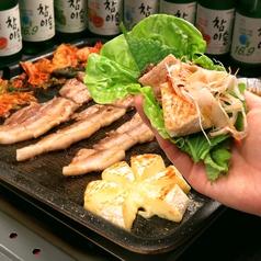 ハラペコ食堂 難波本店のおすすめ料理1