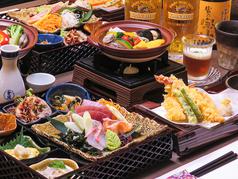 三ツ矢亭 瓦町店のおすすめ料理1