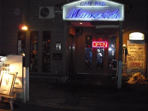 CAFE BAR Maverick