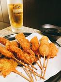 喃風 三田店のおすすめ料理3