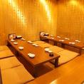 最大24名様までご利用頂ける宴会個室!!【完全個室/扉あり】テーブル席20名様~24名様