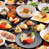博多うまかもん ぶあいそ 高田馬場のおすすめ料理2