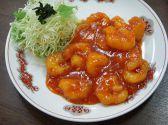 盛華 御器所店のおすすめ料理3