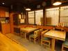 ごはん処 五鉢のおすすめポイント3