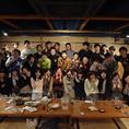 団体様個室有♪120名様まで対応可能です!歓迎会送別会におすすめです!北海道の焼酎、日本酒、ワイン、果実酒を幅広く揃えています。