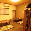 【旅館のような落ち着きのあるお座敷個室】まだ出来たばかりの根ぎしには、真新しく清潔感溢れる上質なお座敷個室が一つ。まるで旅館にいるかのような和室空間です。