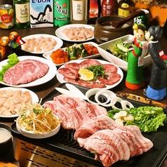 焼肉・韓国料理 寿苑