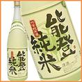 能登純米:石川県 <。山田錦のフルーティな香りが口いっぱいに広がり、ほのかな酸味が後口のよさを際立たせます。>
