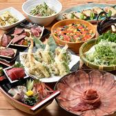 ご宴会コース各種ございます!記念日や誕生日、お祝い事でのご利用にも人気です♪色んなコースの中からお客様にぴったりのプランをお選びください!ご予算・人数・ご利用シーンなどもお気軽にご相談ください。大人気のお得な2時間飲み放題付き宴会コースは3,000円からご用意しております。