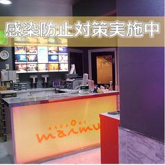 カラオケマイム 新潟駅前店の写真