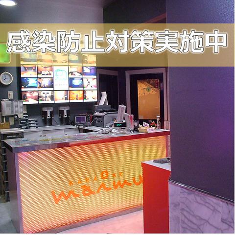 カラオケマイム 新潟駅前店