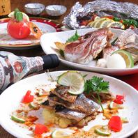 朔やのオススメお魚料理!