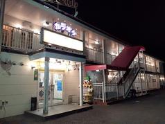 ドレミファクラブ 君津店 カラオケの写真