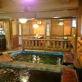 活魚と日本料理 和楽心 新庄店の雰囲気2