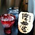 芋【摩無志】宮崎 独特の芋の香りと味。焼酎通におすすめ!
