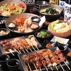 炭火焼鶏 串焼 ぼぶるのおすすめ料理1