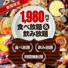 チーズリゾート CHEESE RESORT すすきの札幌店のおすすめ料理1