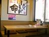 丸源ラーメン 三島店のおすすめポイント1