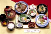料亭 久里川のおすすめ料理3