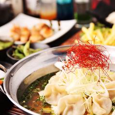 個室居酒屋 東北料理とお酒 奥羽六仙 岐阜駅前店のコース写真