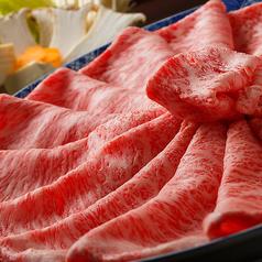 炙り屋 牛蔵 宮崎の特集写真