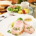 料理メニュー写真【LUNCH SET】神戸野菜でマリネした こだわりいっぱいロースト・ポーク200g