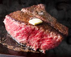 料理メニュー写真【単品】和牛極厚ステーキ(シングル、ダブル、トリプル)