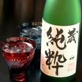 芋【蔵純粋】鹿児島 40~42度の『蔵で出来たそのままの味わい』