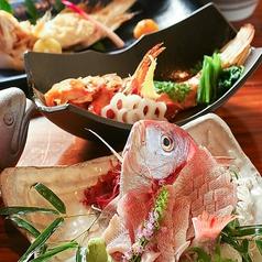 串焼き 魚 新宿宮川 昭和ビル店の写真